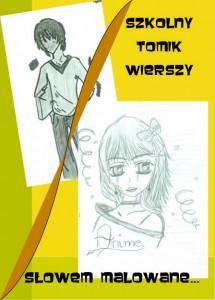 szkolny_tomik_wierszy